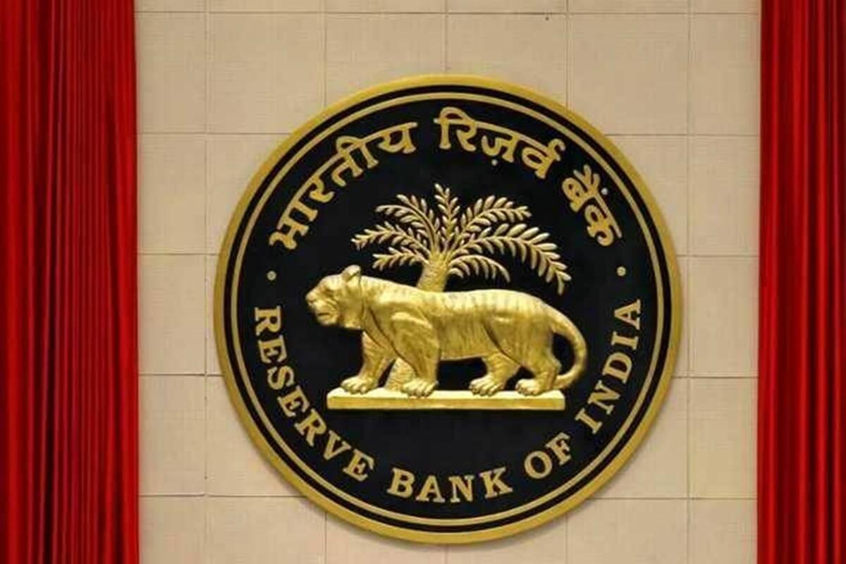 El RBI dijo que las opiniones expresadas en este artículo son las de los autores y no necesariamente representan las opiniones del banco central.