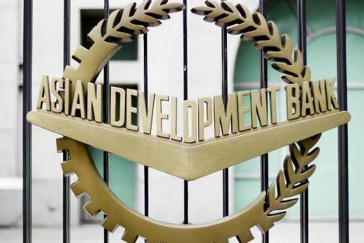 Banco ADB