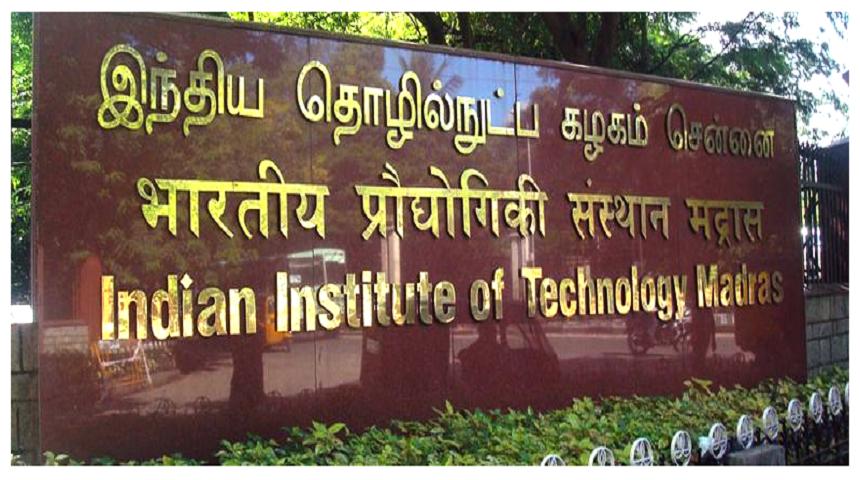 Investigadores del IIT Madras desarrollan algoritmos para drones