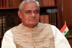 Bharat Ratna Atal Bihari Vajpayee: iniciativas que dieron forma a la industria de la tecnología