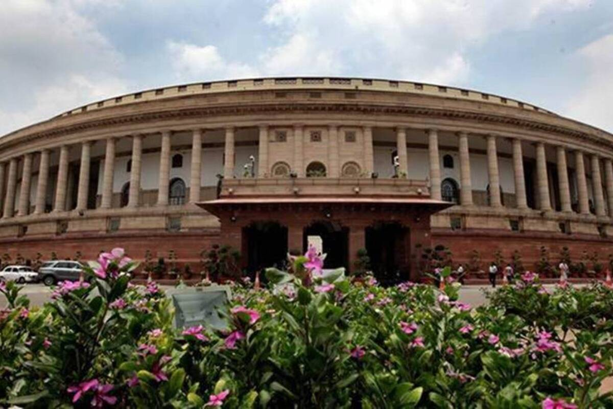 Sesión de los monzones, Sesión de los monzones de 2021, Ley de insolvencia, Lok Sabha, MIPYME